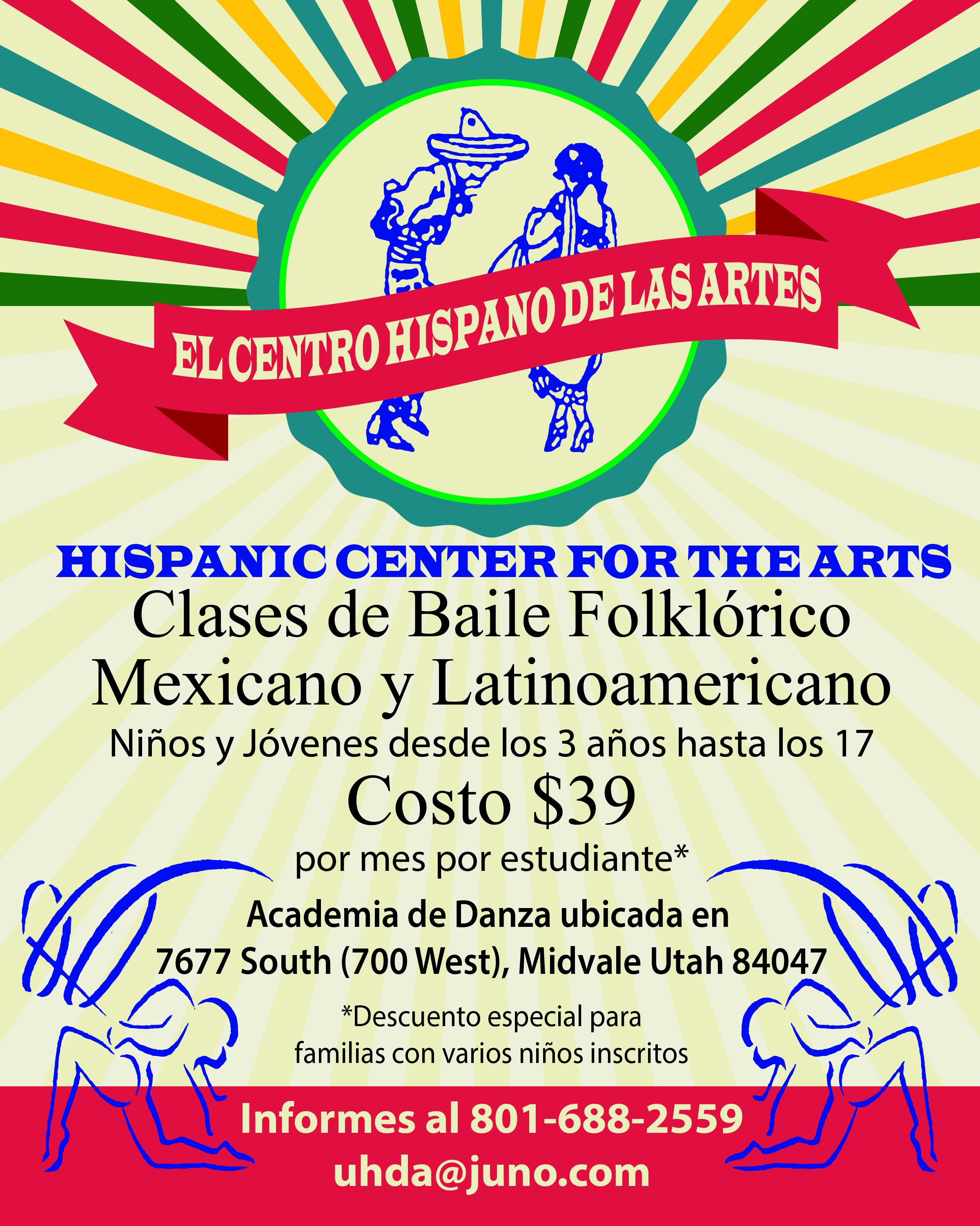 hispanic-center-for-the-arts-poster-8-x-10